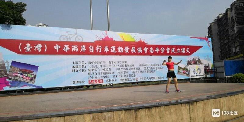 台湾人也来!南平街头惊现上百女骑士,还有美女在跳舞