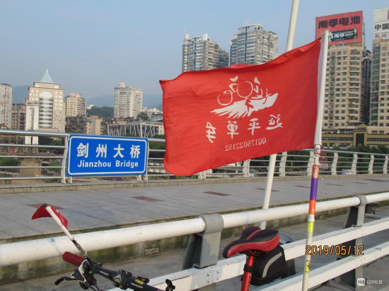 """5月12日 独行重温""""第三届环延平湖""""线路"""
