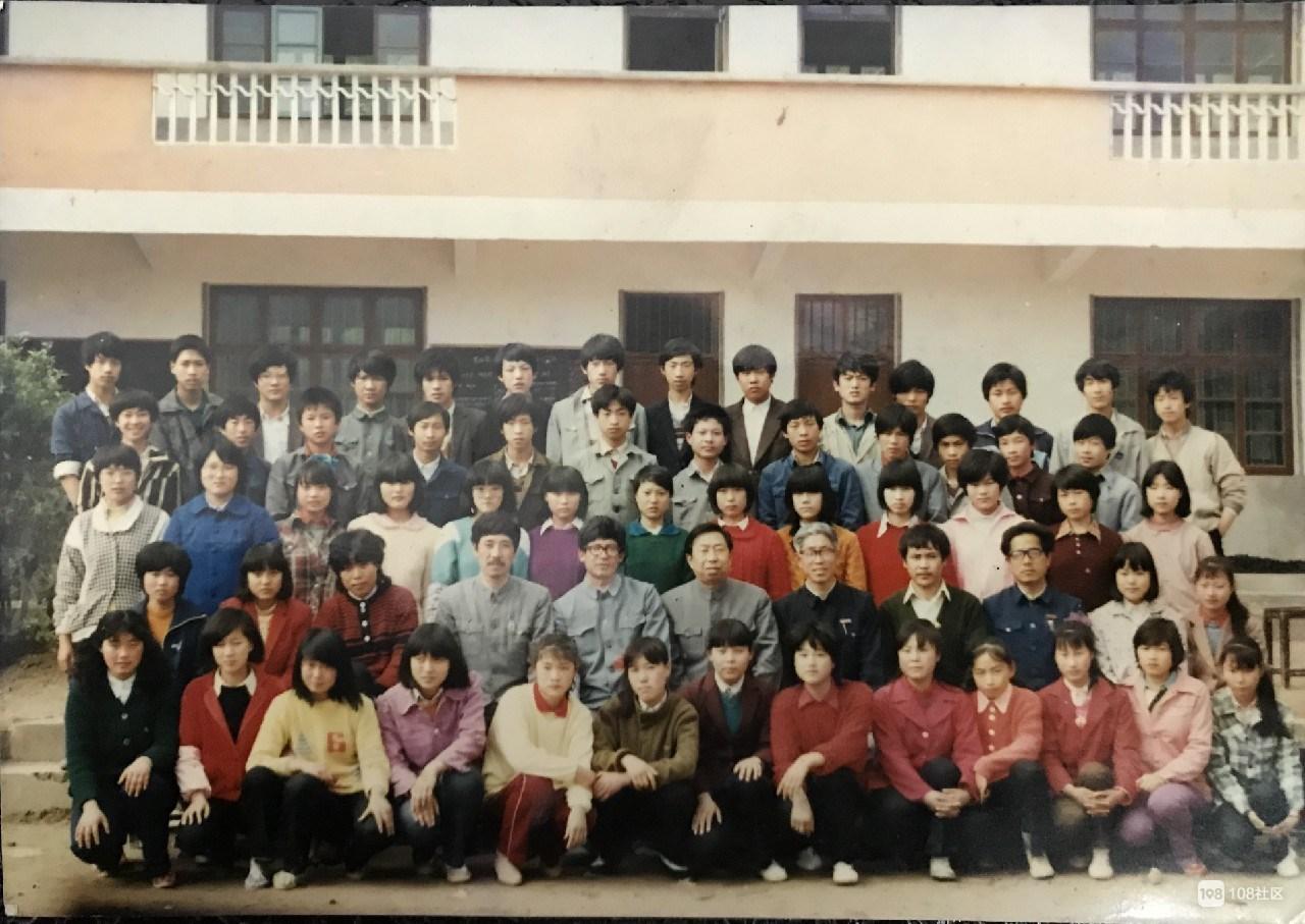 时隔30年跟老同学再聚  我们都老了但情谊还在!