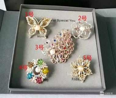最好的珍珠不会卖给中国人?看看专家怎么说...