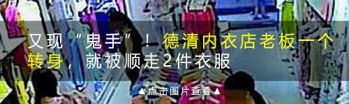 吓人!雷甸男子夜潜小店背走几麻袋东西,高清视频曝光!
