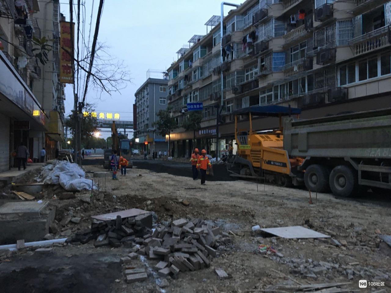 """私营城终于有大进展!不巧一场雨泼下,""""泥水路""""又陷僵局"""