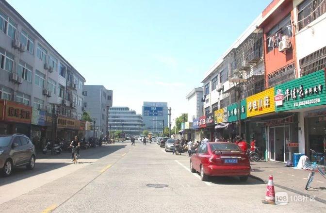 97%!最后三天!新城老商业街拆迁改造签约进入冲刺