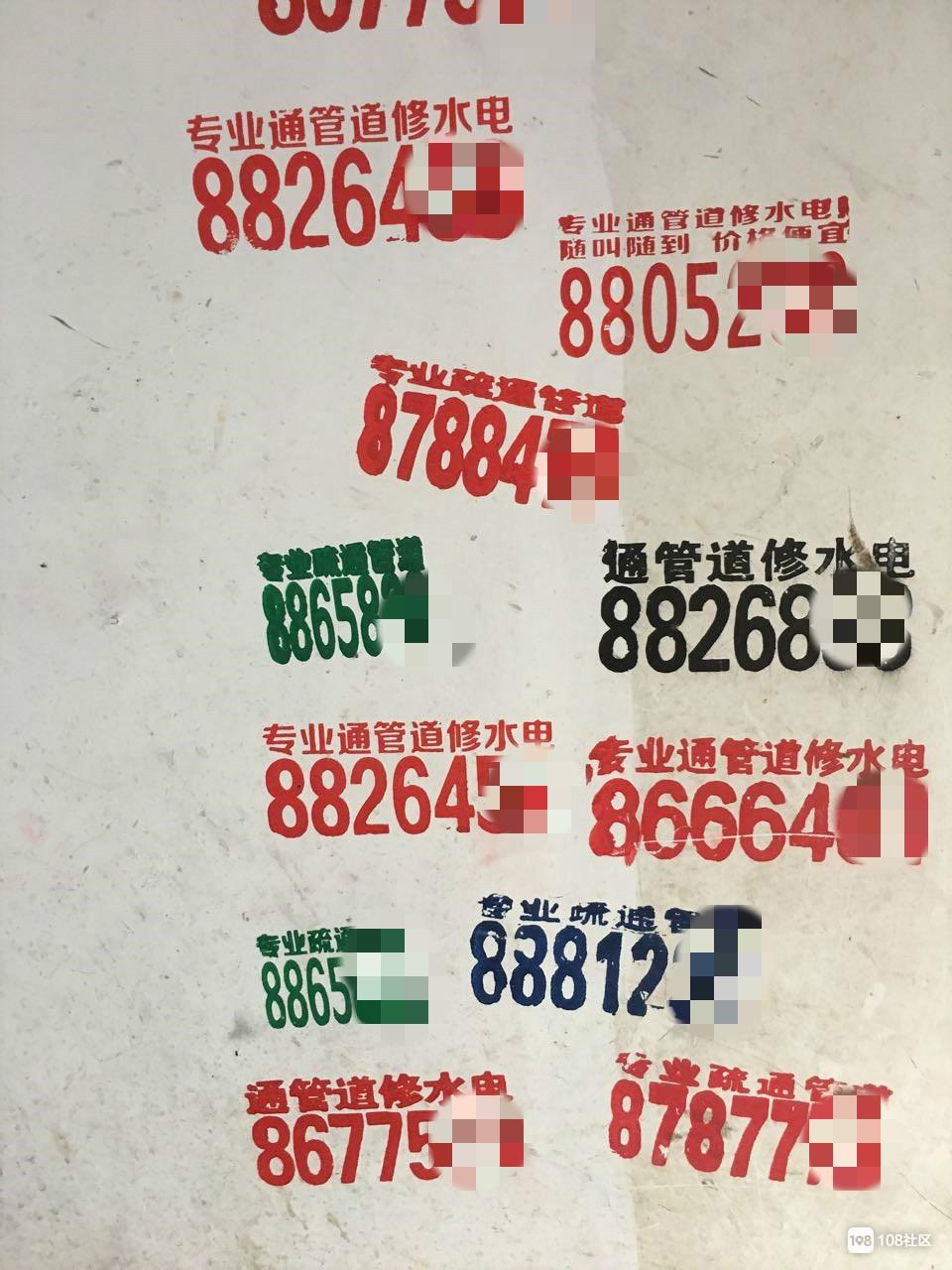 好好的墙总被小广告污染?南平这社友想的招太有才了