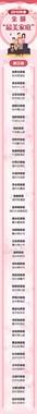 """浙江30户入选年度全国""""最美家庭""""嵊州李秋顺家庭 上榜"""