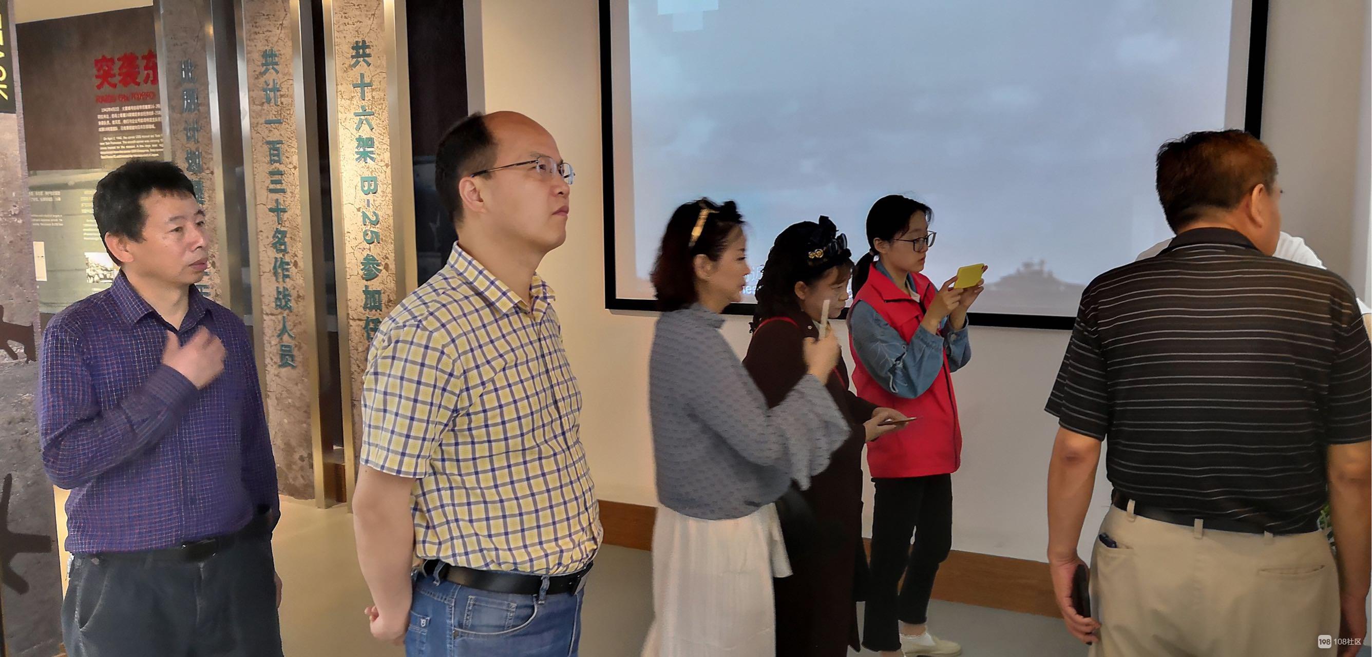 衢州市文旅局领导到杜立特行动纪念馆参观指导!