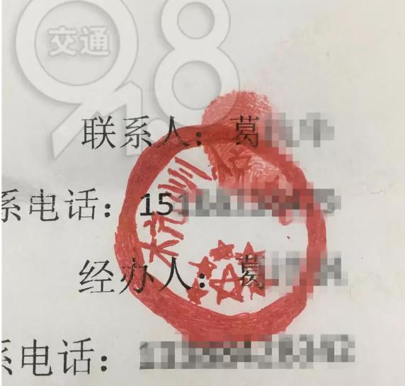 前所未见!杭州男子掏出一张证明,民警看到盖章瞬间傻眼了…