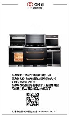 工厂直销厨房电器产品!·