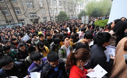 近2千人抢22个岗位!大学毕业第7次参加德清公务员考试