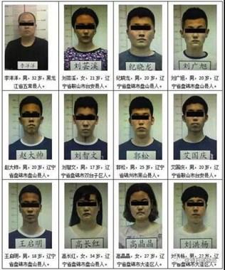 团伙胁迫多名女子卖淫 警方最高悬赏50万征集线索
