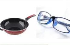 最近高手有点多!锅+眼镜你们能猜出是个啥么?