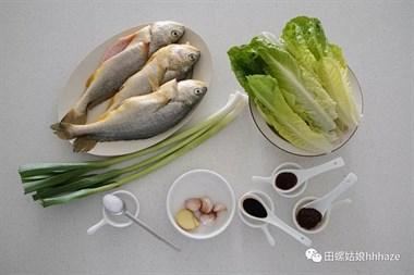 冰箱里有条鱼有瓶酱,今天的菜就能很快做出来~
