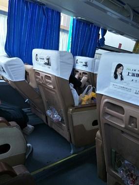 长乐到杭州车上,女子不仅占座还脱鞋干这事!看着就恶心