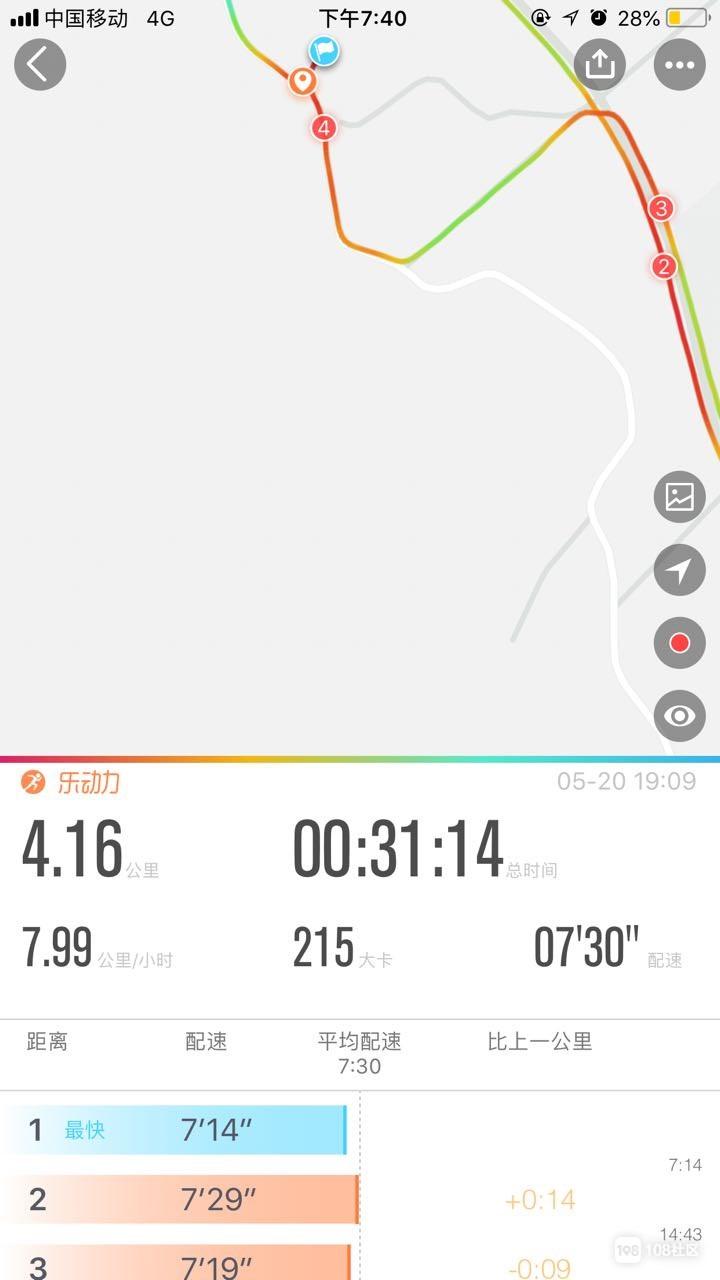 打卡跑步第一天,每次进步一点点,迟早可以跑10公里!