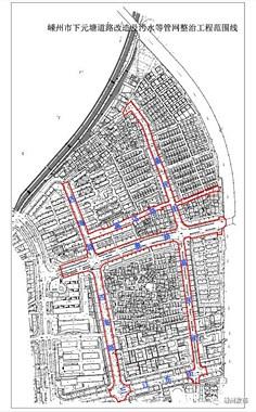 交通管制,全线禁停车辆!为期半年嵊州这些道路将进行施工