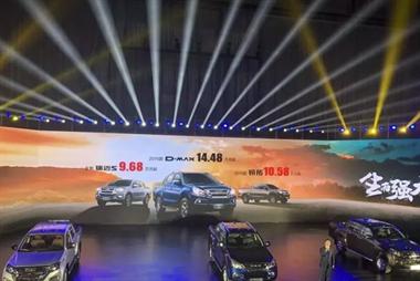 江西五十铃三款新车售9.68万起