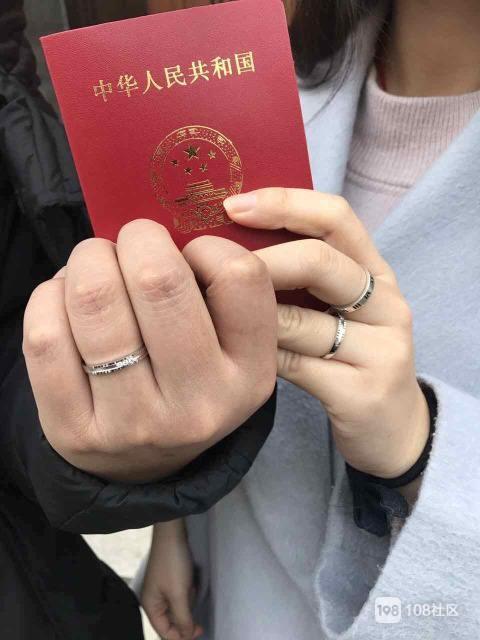闺蜜521领证结婚,家人却高兴不起来!只因男方...