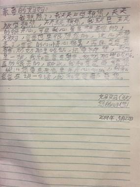 离婚家的小孩伤不起!儿子写给妈妈的信,看哭了温岭人