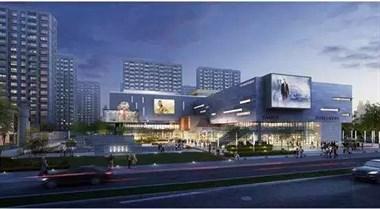 除银河城、沃尔玛…武康将有这4大商业综合体!你看好哪个?