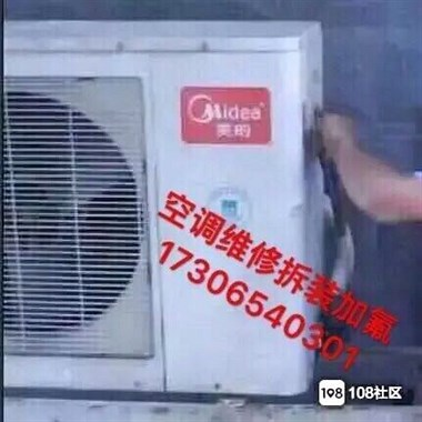 家里空调坏了怎么办?