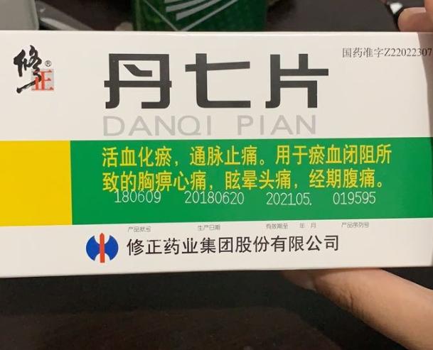 一听有医保,三江城某药店给我开出嘎多补品!看见这店都怕了