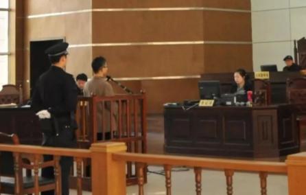 贪污663万,衢州一名外逃10年贪官的血泪忏悔...