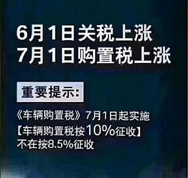 上汽大通年中冲量超级团购会,5月26日下午