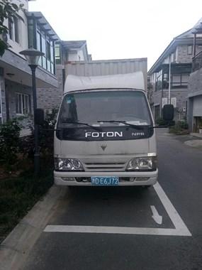 【转卖】福田,2009年车,保险到12月底,