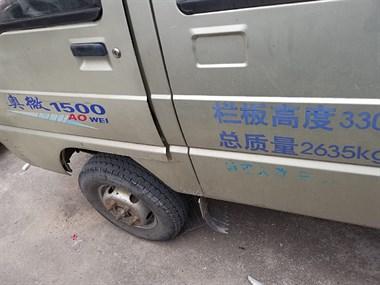 【转卖】出售小货车
