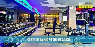 杰仕游泳健身天台旗舰店现招募创始会员前200名可参加团购