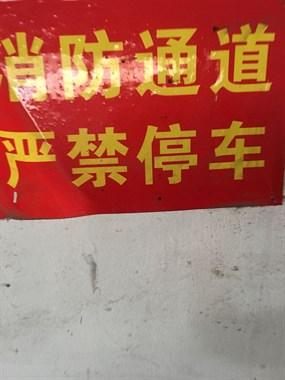 江滨市场摆摊霸占消防通道!电动车进出困难,竟有人嫌我碍事