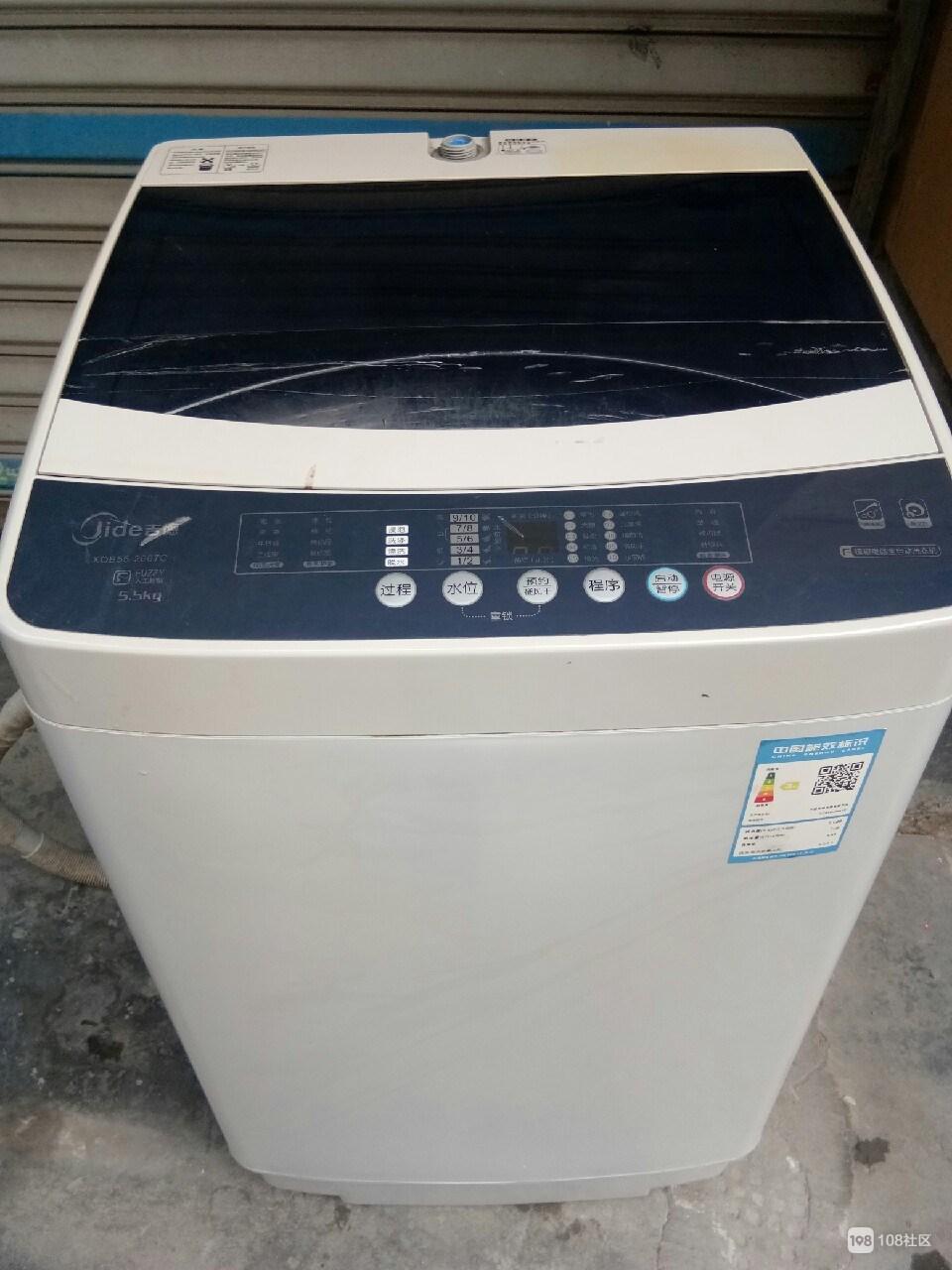 【转卖】吉德全自动洗衣机