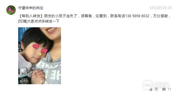 5岁女孩自己顺江边走了,家人急死却遇上一群新昌人