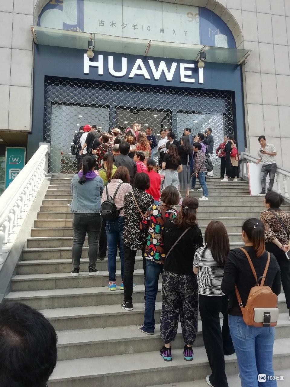 东方华为门口全是人,据说夜里四点就有人来排队了!