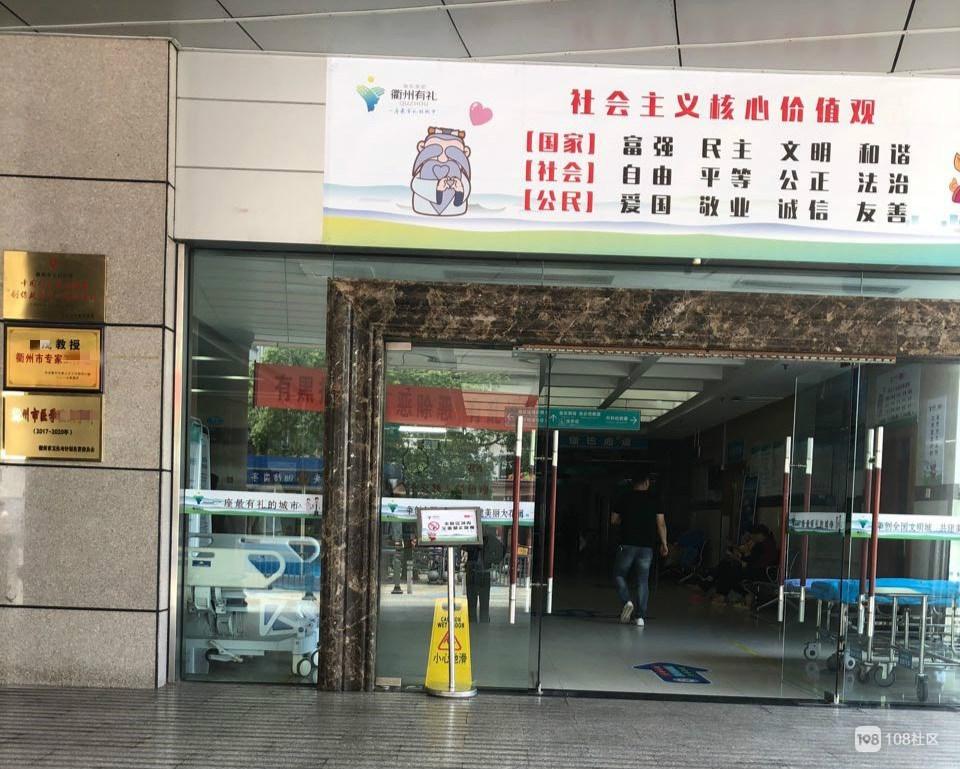 老妈脚痛走不了路,衢州某医院的医生是来搞笑的吗?