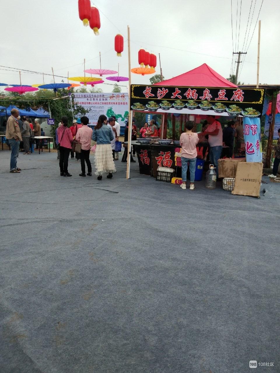 新昌首届蓝莓节被曝套路多!活动延期,还额外收取…