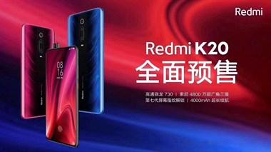Redmi K20系列新品助阵618,五星电器现货发售1