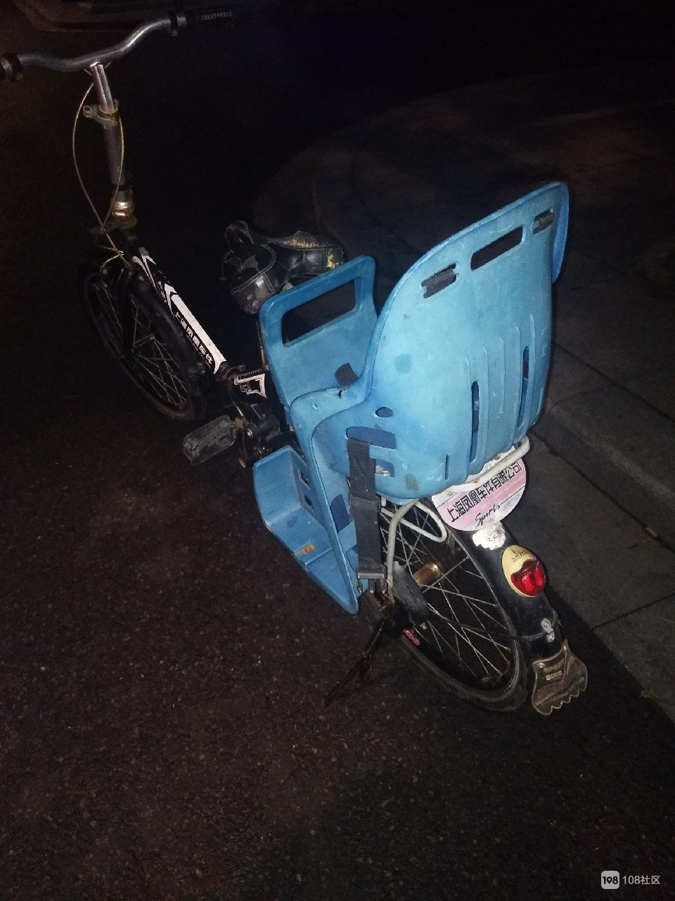 特别的缘分啊!被偷了一年的自行车竟失而复得