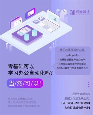 张家港捷梯JAVA C++培训 0基础学软件编程哪专业
