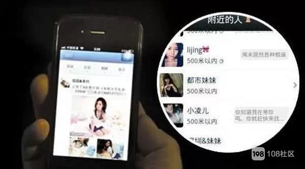 全程网络操控!衢州一组织卖淫团伙被抓,最小的才21岁