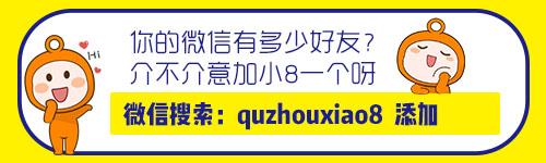 衢城267个不合理的停车位要被铲除了,主要位于这些地方!