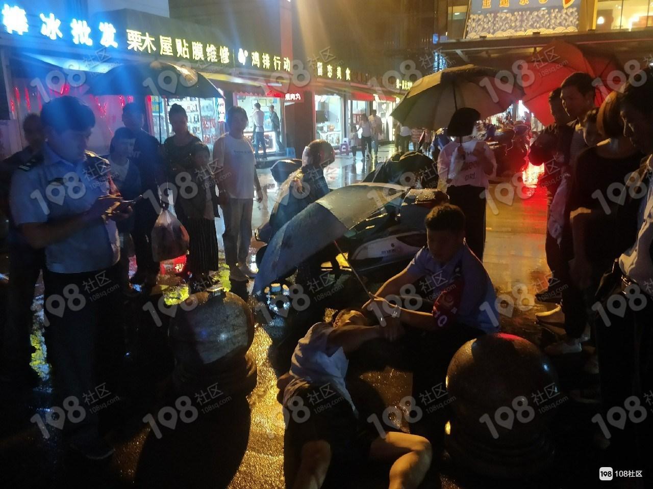 老人在世贸摔伤破口大骂警察,公安却给他撑伞让他…