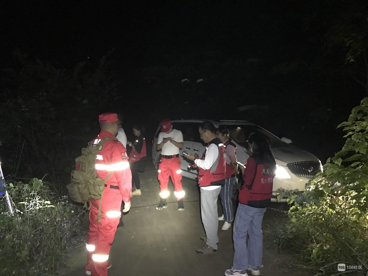 衢州(火宏凯泰)红十字救援队简讯