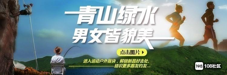 奇了!两新昌人只花80分钟路过上海到山东,有图为证