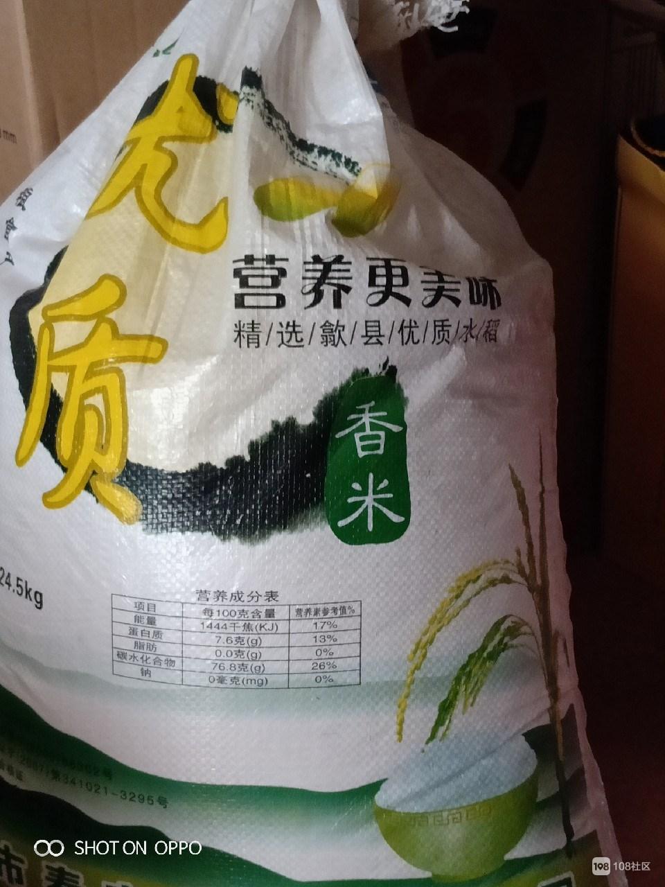 女婿家带来的150斤自种米还没吃,打开袋子竟都是…