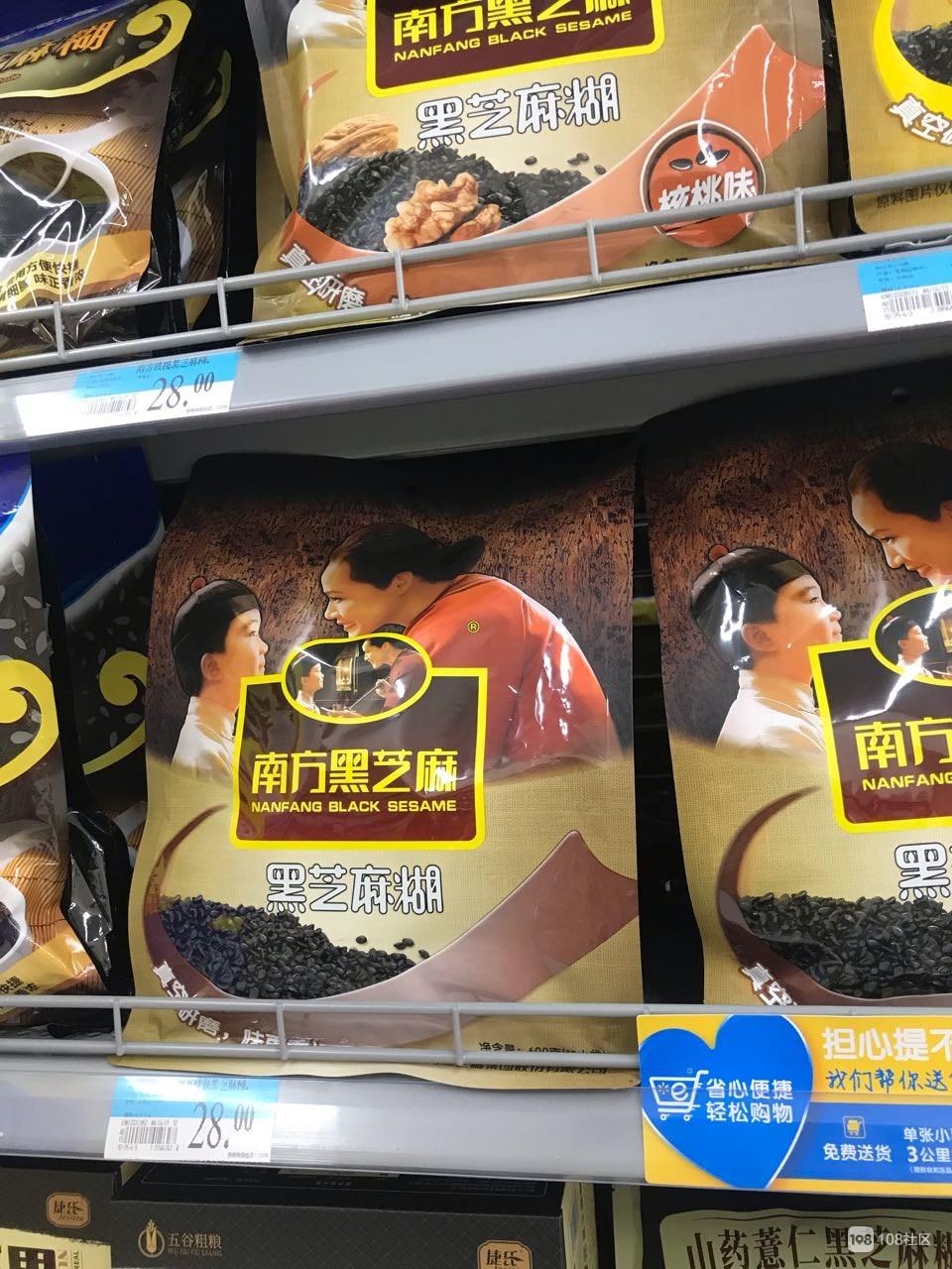 没细看被坑了!新昌人常逛的某超市,这商品差价离谱