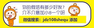 """浮梁""""淘宝村花""""入围全国总决选!直播一天就售出…"""