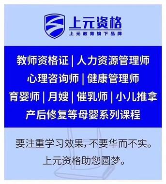 张家港学人力资源二三级哪最专业 张家港学HR哪拿证最快