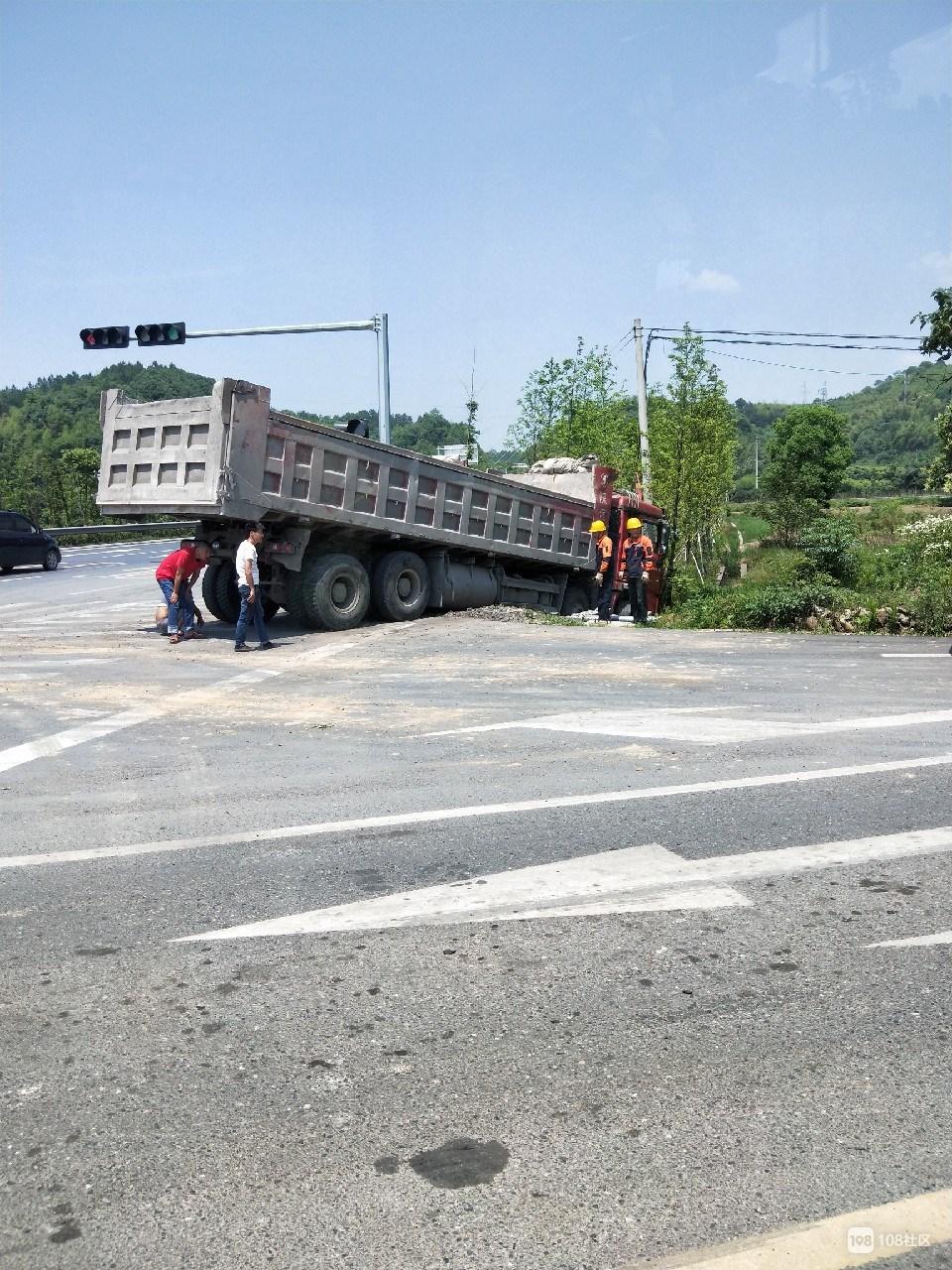 46省道又出事故了