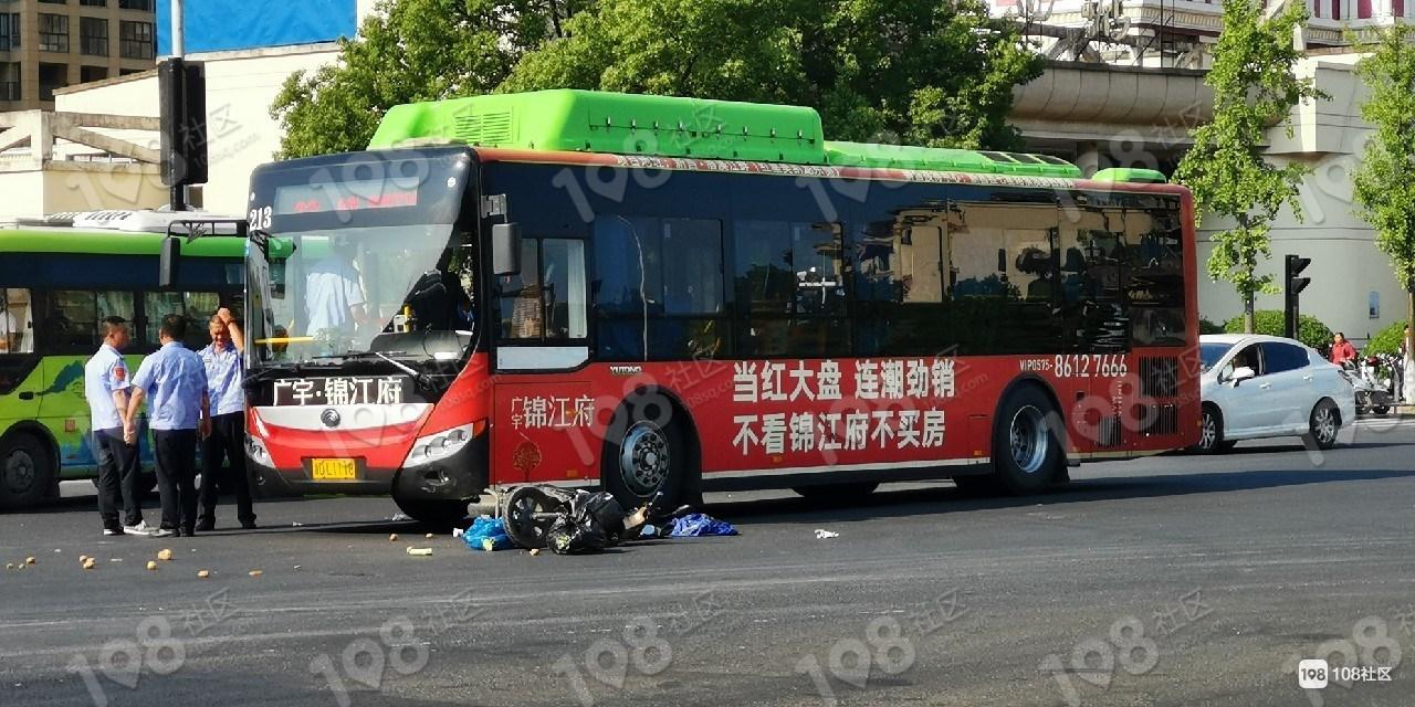 新昌汽运回复!西站公交车发生车祸,电瓶车主已被…